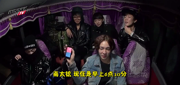 winner tv-ep1-92.png