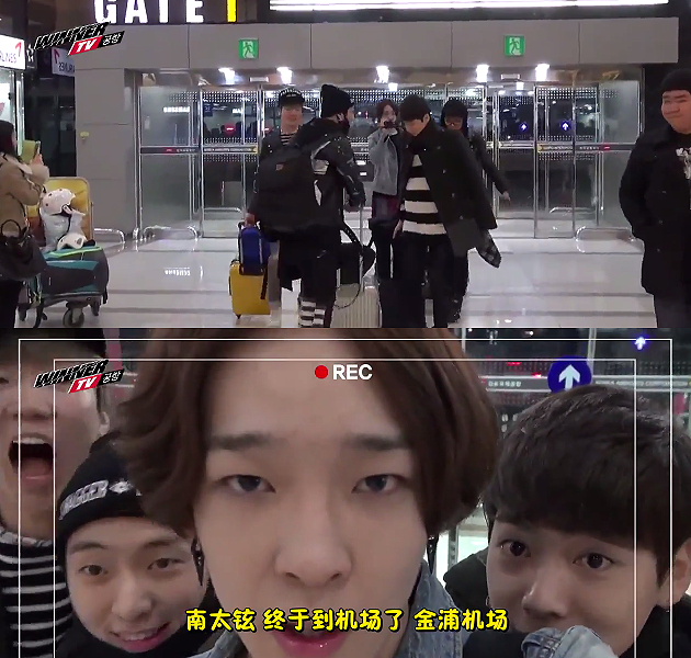 winner tv-ep1-94.png