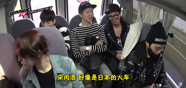 winner tv-ep1-96.png