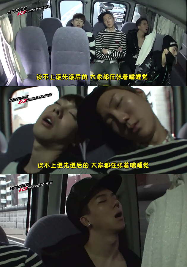 winner tv-ep1-97.png