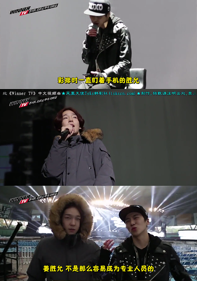 winner tv-ep1-101.png