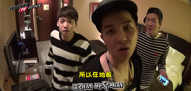 winner tv-ep1-111.png