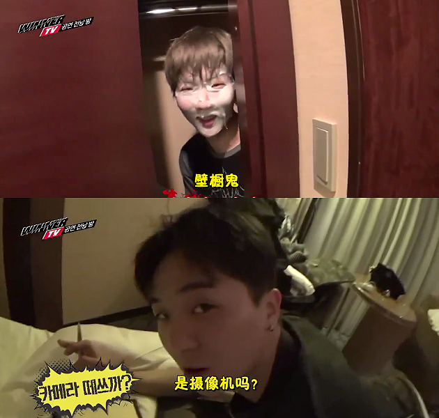 winner tv-ep1-113.png