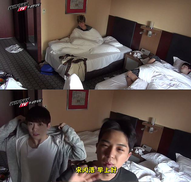 winner tv-ep1-116.png