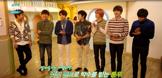 this is infinite-naver starcast#3-02.png