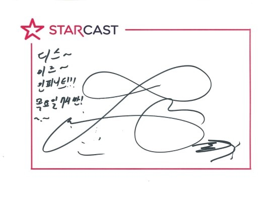 this is infinite-naver starcast#3-13.jpg