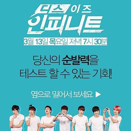 teaser20140311-01.jpg