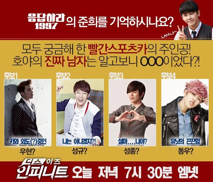 teaser20140313-03.jpg