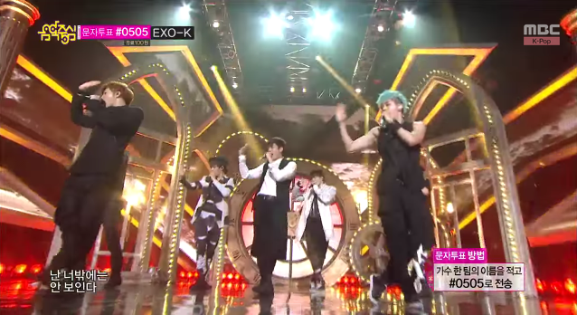 140524Music Core-Last Romeo.PNG