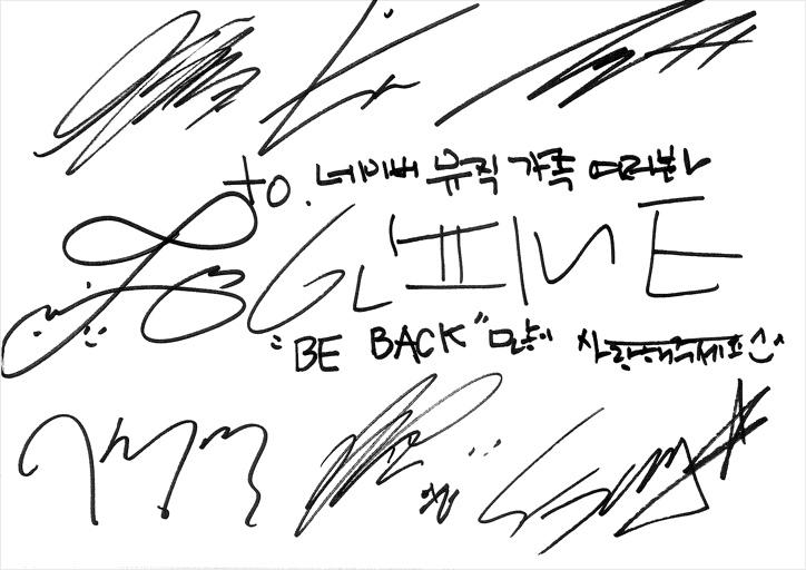 INFINITE-Back-Naver-15.jpg