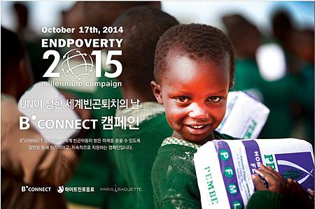 2015公益活動在韓國.png