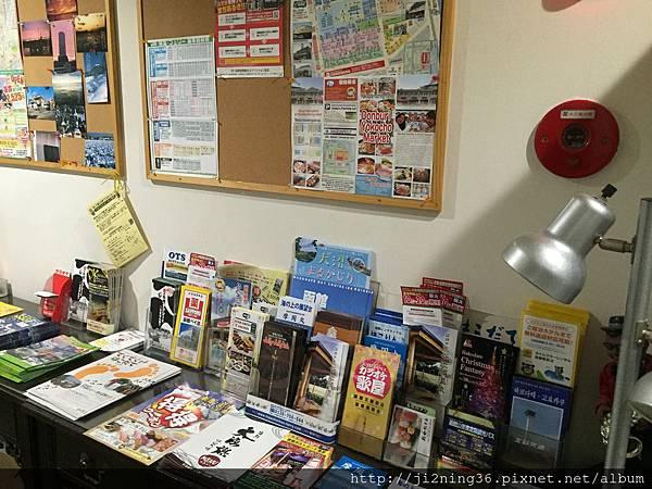 北海道9日遊 908.JPG