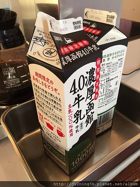 北海道9日遊 1041.JPG