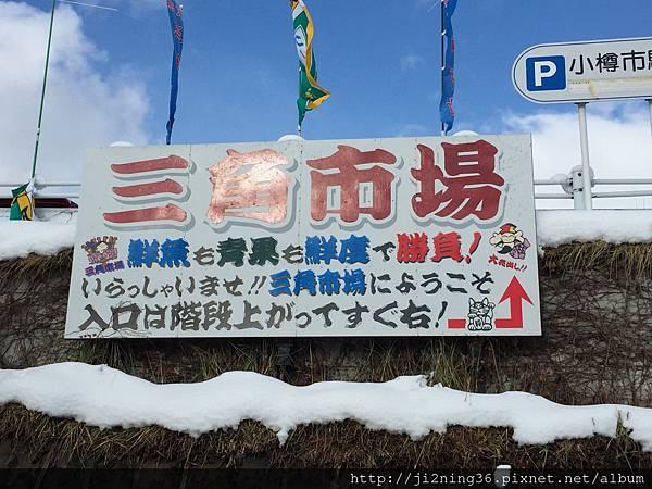 北海道9日遊 067.JPG