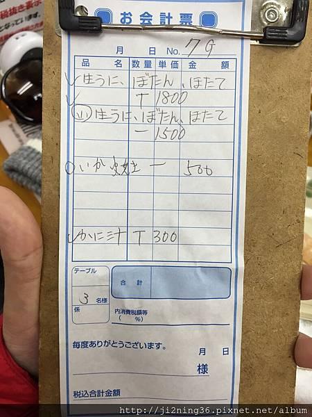 北海道9日遊 062.JPG