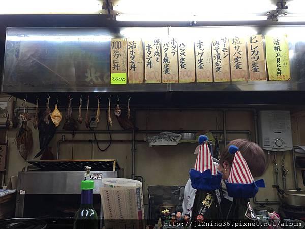 北海道9日遊 105.JPG