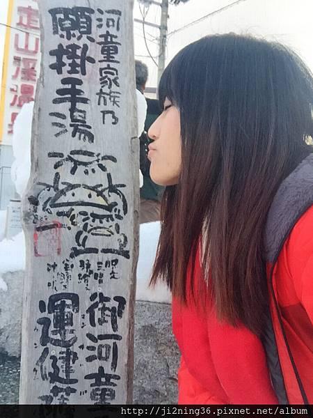北海道之旅 018.JPG