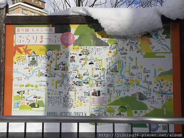 北海道9日遊 335.JPG