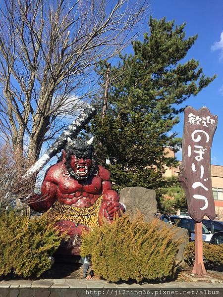 北海道9日遊 535.JPG