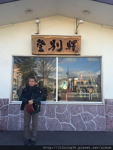 北海道9日遊 537.JPG
