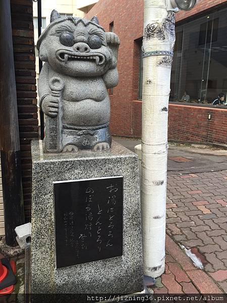 北海道9日遊 544.JPG
