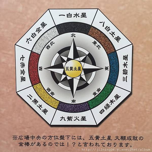 北海道9日遊 737.JPG