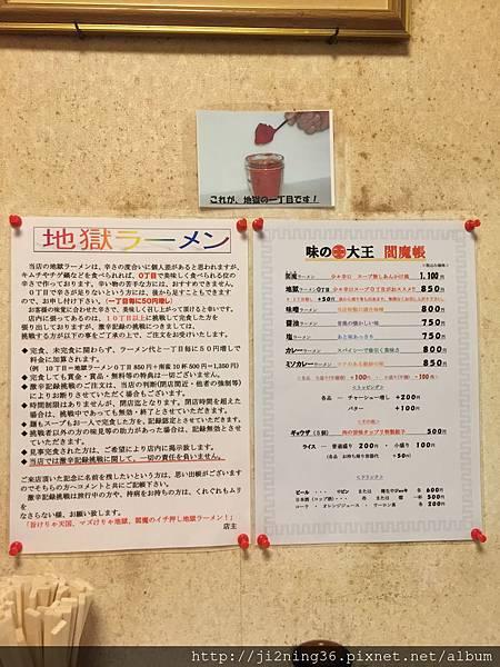北海道9日遊 574.JPG