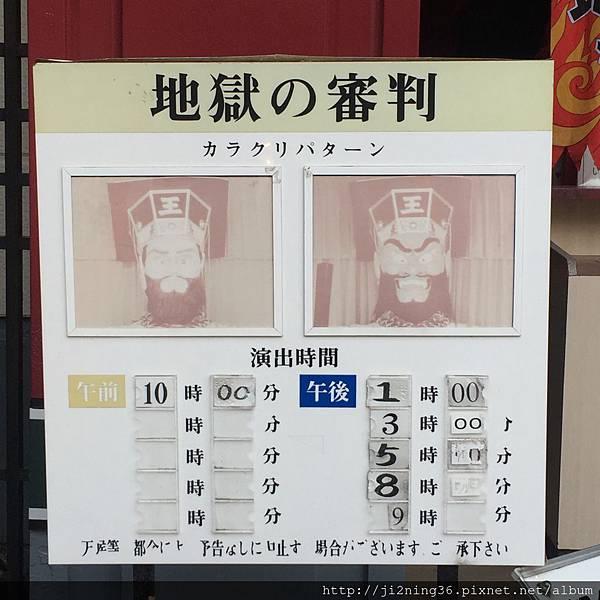 北海道9日遊 744.JPG