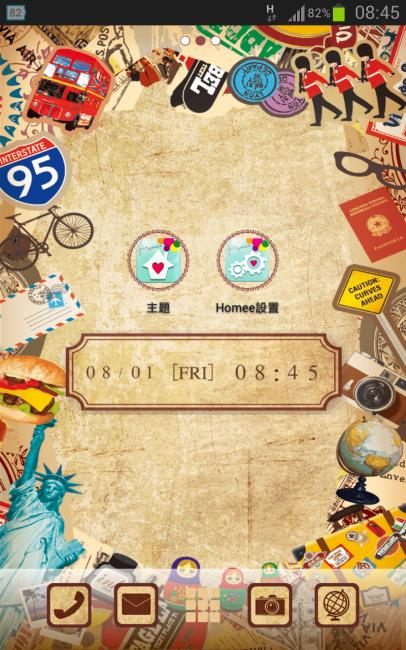 Screenshot_2014-08-01-08-45-40.png