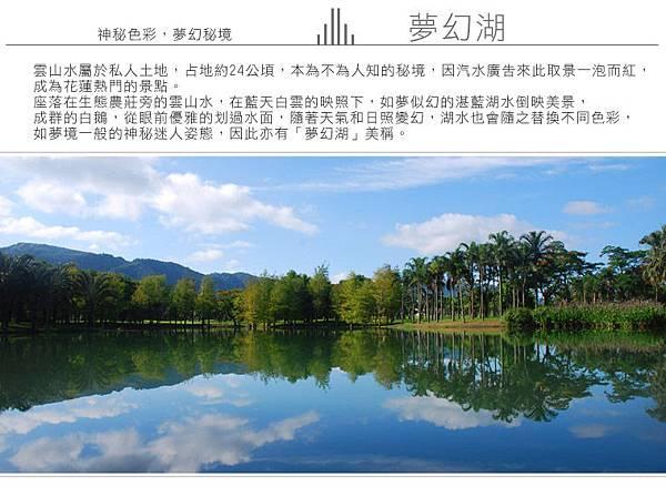 editor_20150447183047_31517_02.jpg