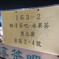 IMG_0688