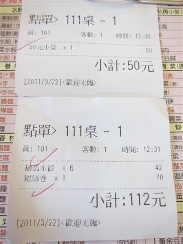 IMG_5091 (Small).JPG