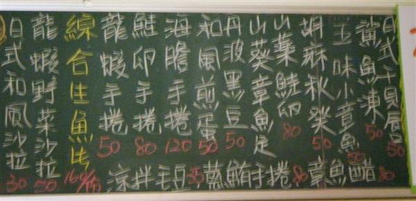 榆小舖-菜單(小菜)99 9 19 (Small).jpg