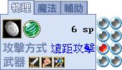 布蕾雅skill.png