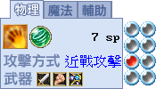 凡妮莎skill.png