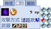 莫爾skill.png