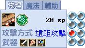 愛麗絲skill.png