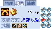 鶴子skill.png