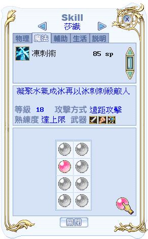 saori_skill_03.png