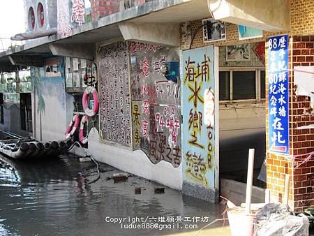 00.2PhotoCap_照片 006淹水紀錄牆