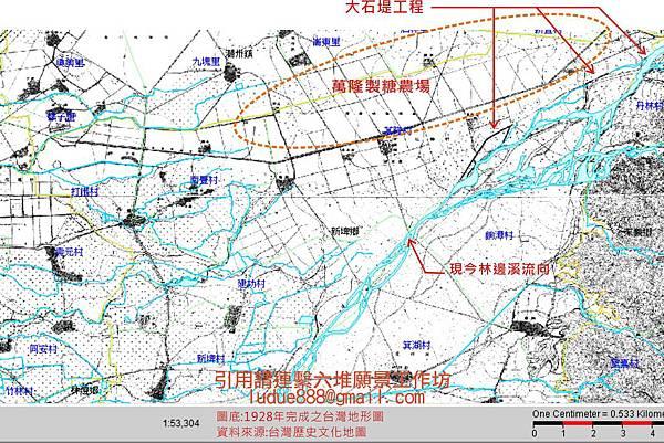 04.PhotoCap_林邊溪大石堤(地形圖R1)