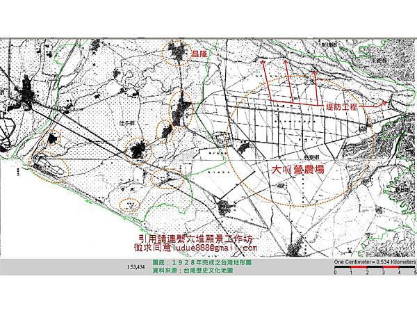 06.PhotoCap_力里溪沖積扇地形圖(R1)