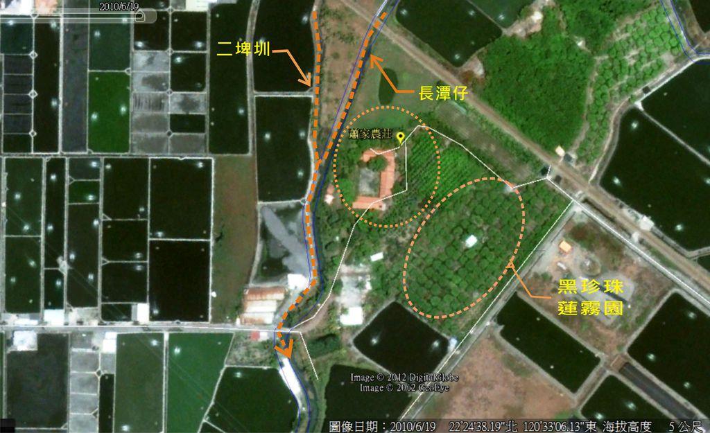 農莊衛星圖