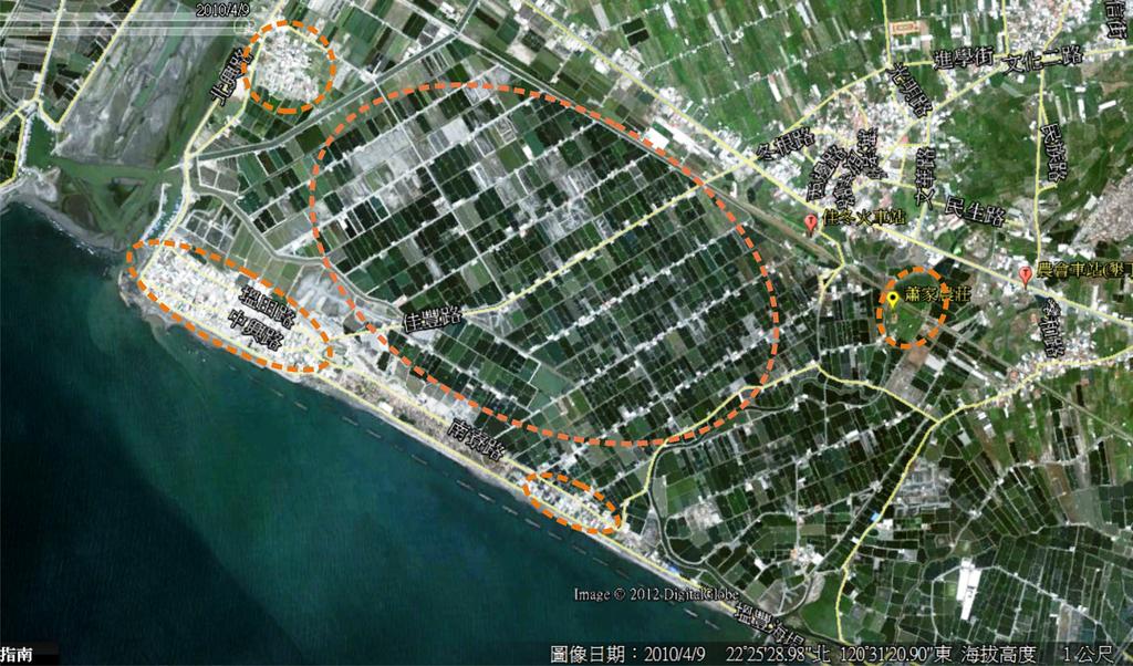 衛星圖(全)