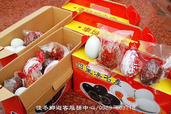 皮蛋粽盒禮盒_0082R1