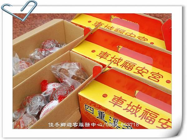 皮蛋粽盒禮盒_0076