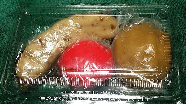 PhotoCap_佳冬米食粄 003