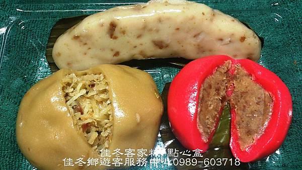 PhotoCap_佳冬米食粄 004
