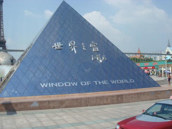 法国罗浮宫玻璃金字塔