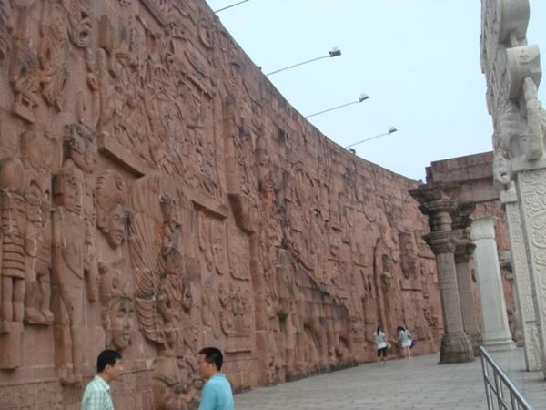 世界文化浮雕墙